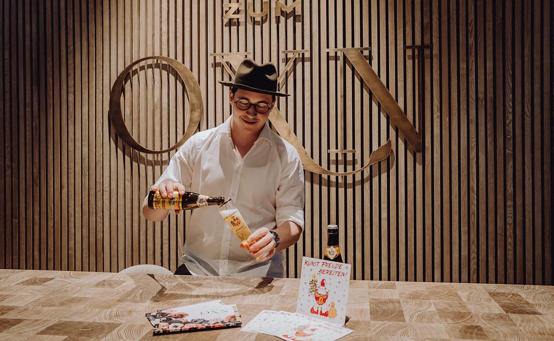 20200506 Zumoxn Kulinarik Restaurant Eingang